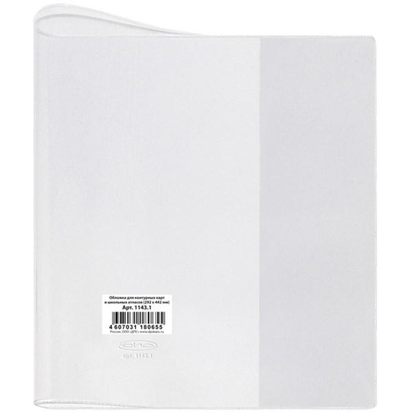 Обложка 292*442 для учебников А4, контурных карт и атласов, ДПС, ПВХ 110мкм, ШК