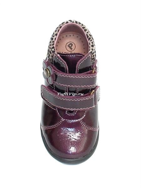 Ботинки осенние для девочки PABLOSKY