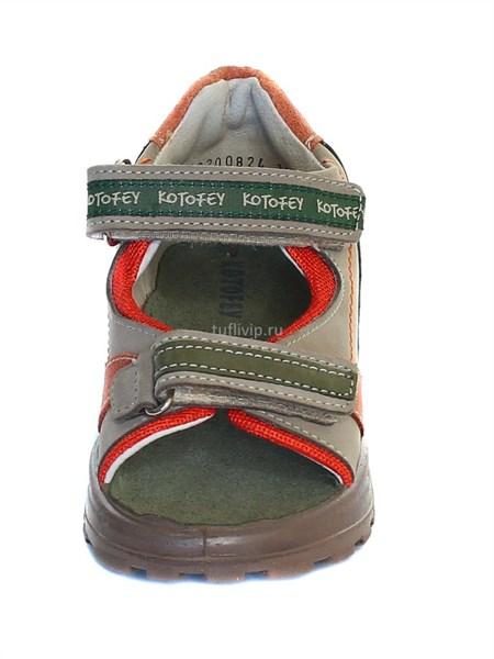 Туфли открытые Котофей для мальчика
