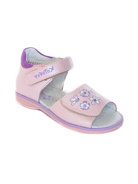 Туфли открытые Котофей для девочки