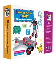 """Конструктор пластиковый Kribly Boo """"Jiggy. Юный моделист"""", с ключом, 111 элементов"""