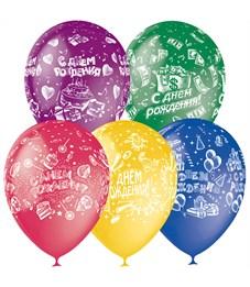 """Воздушные шары,  25шт., M12/30см, Поиск """"С Днем Рождения"""", пастель+декор, растровый рисунок"""