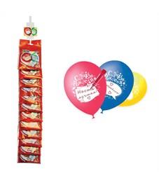 """Воздушные шары,   5шт., М12/30см, Поиск """"С Днём рождения"""", пастель+декор, с маркером, европ.,стрипл."""