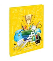 Папка-портфолио 7БЦ А4 ArtSpace, на 4-х кольцах для школьника, 20 файлов, 10 вкладышей