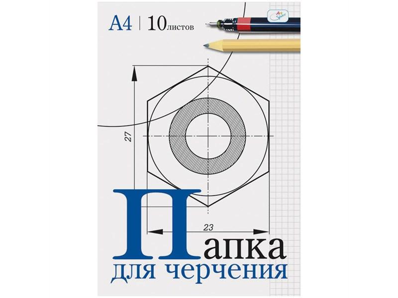 Папка для черчения ArtSpace, 10л., А4, без рамки, 160г/м2
