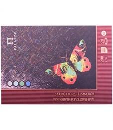 """Планшет для пастелей 20л. А4 Лилия Холдинг """"Бабочка"""", 200г/м2, 4-х цветная тонированная"""