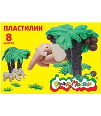 Пластилин Каляка-Маляка, 8 цветов, 120 г,  для детского творчества
