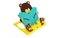 Подставка для книг Herlitz Медведь