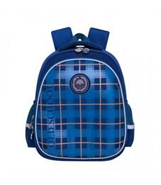 Рюкзак школьный Grizzly RA-878-1 (/1 синий)