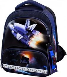 Ранец школьный DeLune 9-126 + мешок + пенал + часы