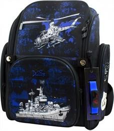 Ранец школьный DeLune Корабль 6-120 + мешок + часы