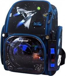 Ранец школьный DeLune 6-123 + мешок + часы