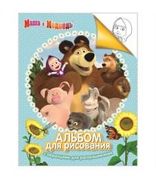 """Раскраска-альбом А4 Росмэн """"Маша и Медведь"""", 24стр."""