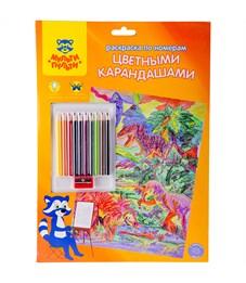 """Раскраска по номерам Мульти-Пульти """"Динозавры"""" А4, с цветными карандашами, картон, европодвес"""