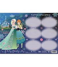 Расписание уроков A4 Elsa