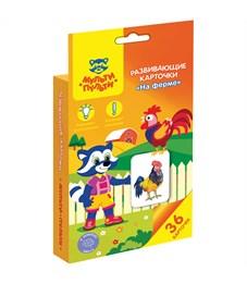 "Развивающие карточки Мульти-Пульти ""На ферме"", 36шт., картон, европодвес"