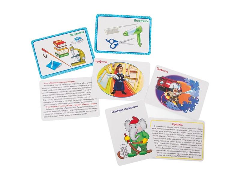 """Развивающие карточки Мульти-Пульти """"Профессии"""", 36шт., картон, европодвес"""