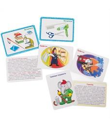 """Фото 2. Развивающие карточки Мульти-Пульти """"Профессии"""", 36шт., картон, европодвес"""