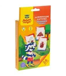 """Развивающие карточки Мульти-Пульти """"Развиваем логику"""", 36шт., картон, европодвес"""