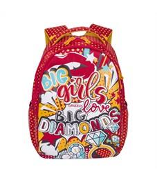 RD-758-2 Рюкзак школьный Grizzly красный