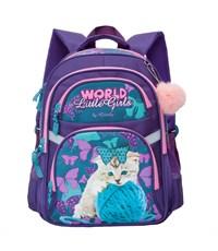 RG-663-1 Рюкзак школьный Grizzly фиолетово-изумрудный