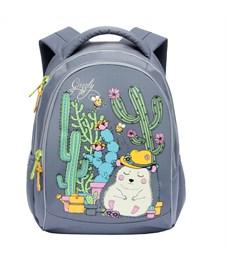 RG-762-1 рюкзак школьный (/1 серый)