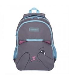 RG-966-2 Рюкзак школьный (/3 серый)