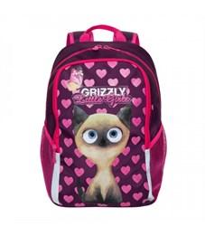 RG-969-1 Школьный рюкзак Grizzly фиолетовый