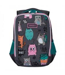 RG-969-2 Рюкзак школьный (/3 темно-серый)