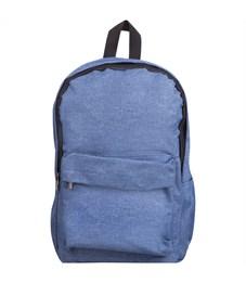 """Рюкзак ArtSpace """"Casual"""" 47*29*14см, 1 отделение, 1 карман, уплотненная спинка, синий"""