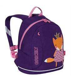 Рюкзак детский Grizzly, 25*30*14см, 1 отделение, 1 карман, укрепленная спинка, фиолетовый