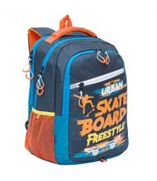 Рюкзак Grizzly, 31*42*22см, 3 отделения, 3 кармана, анатомическая спинка, синий-оранжевый