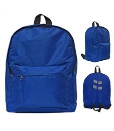 Рюкзак школьный Action! AB2000 синий