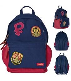 Рюкзак школьный ACTION! Из России с любовью