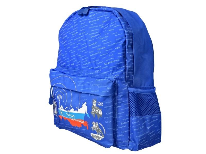 Рюкзак школьный ACTION! Россия