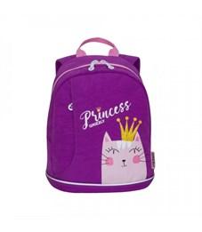 RK-995-2 рюкзак детский (/2 лиловый)