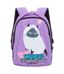 RS-764-7 Рюкзак детский Grizzly фиолетовый