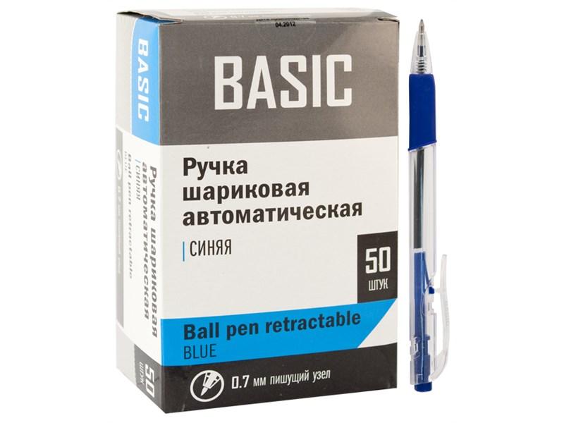 Ручка шариковая автоматическая Silwerhof Basic, синяя, 0.7 мм