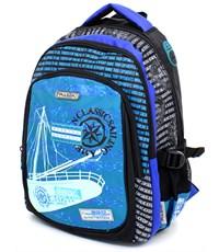 Школьный рюкзак Pulsar 3-P1