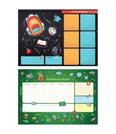 """Расписание уроков с расписанием звонков A3 ArtSpace, """"Пиши-стирай. School"""""""