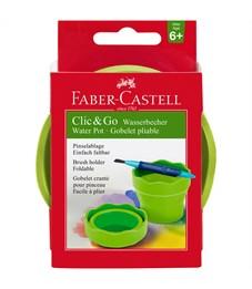 "Стакан для воды Faber-Castell ""Clic&Go"", светло-зеленый"