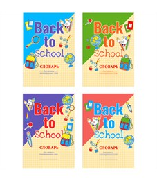 """Тетрадь-словарик 48л., А5 для записи иностранных слов BG """"Back to School"""""""