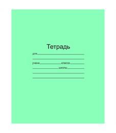 Тетрадь школьная Маяк Канц 18 листов, клетка, тетрадная обложка