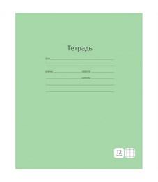 """Тетрадь 12л., клетка ArtSpace """"Однотонная. Зеленая"""""""