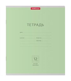 "Тетрадь 12л., косая линия Erich Krause ""Классика (зеленый)"""