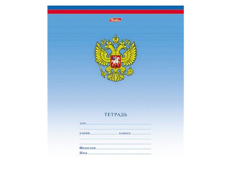 Тетрадь школьная Hatber Триколор 12л., линейка