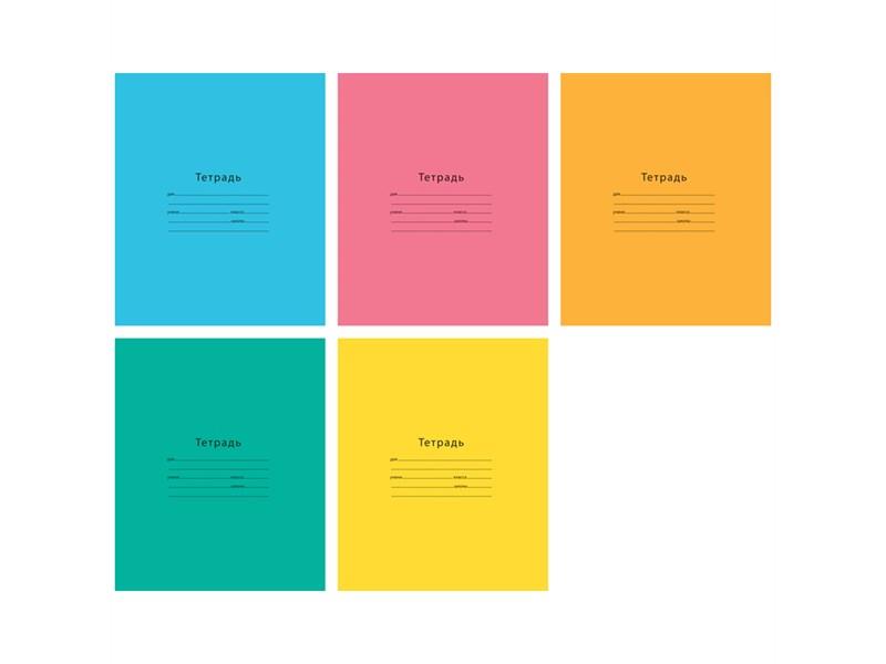 """Тетрадь 12л., линия ArtSpace """"Одноцветная. INTENSIVE"""""""