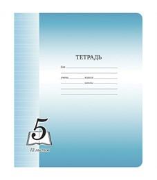 """Тетрадь 12л., узкая линия ArtSpace """"Пятерка"""", офсетная обложка"""