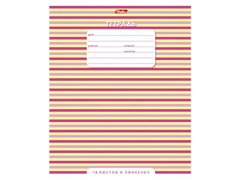 Тетрадь школьная Hatber В линеечку, 18л А5ф линия