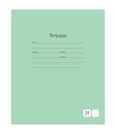 """Тетрадь 24л., линия ArtSpace """"Однотонная. Зеленая"""""""